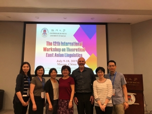 USC Linguists and Alumns at TEAL 12